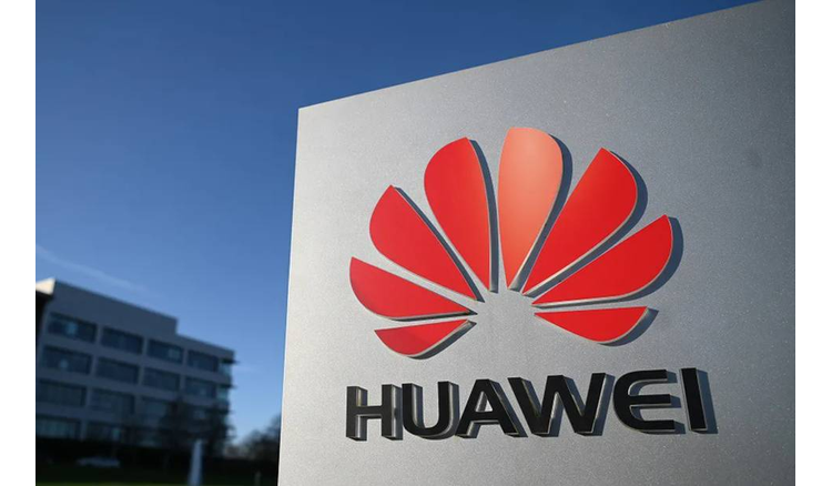 Uighurs could be hunted down remotely by Huawei